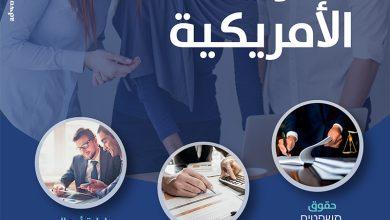 Photo of فرصة أخيرة للتسجيل في الكلية العربية الامريكية جفعات حفيفا