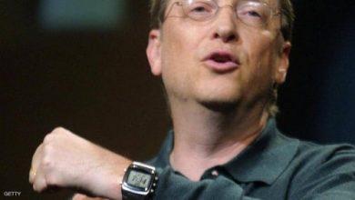 Photo of بـ10 دولارات فقط يمكنك شراء ساعة بيل غيتس