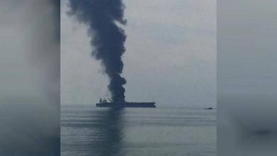 Photo of إخماد حريق في ناقلة نفط بنمية بمياه الخليج