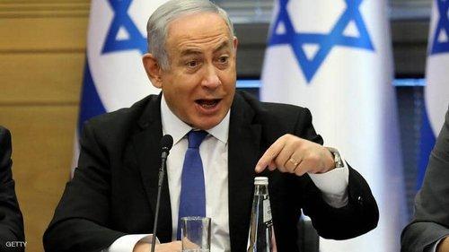 Photo of زلة لسان أم حقيقة.. نتانياهو: سنحول إسرائيل إلى قوة نووية