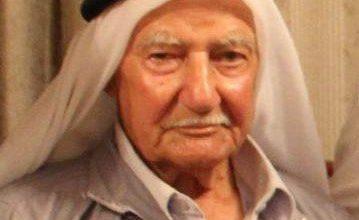 صورة البقاء لله – الحاج عبد الجبار محمد حاج يحيى في ذمة الله