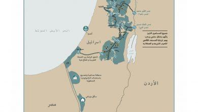 """Photo of ترامب يغرد بالعربية وينشر """"خريطة"""" فلسطين المستقبلية"""