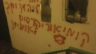 Photo of الاعتداء على مسجد في القدس خط شعارات وحرق