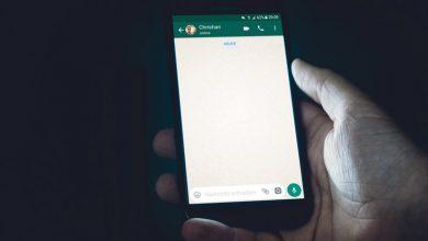 Photo of عطل في تطبيق واتساب يمنع ارسال صور ملفات صوتية وفيديو