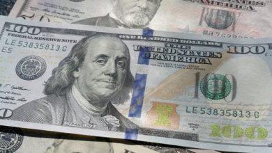 Photo of أسعار صرف العملات مقابل الشيكل اليوم الأربعاء!
