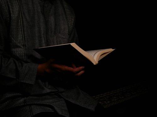 Photo of دعــــاء لا تستطيع الملائكه الانتهاء من كتابة حسناتك