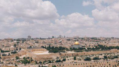 Photo of صفقة القرن: سيتم نقل احياء في القدس لسيطرة الفلسطينيين