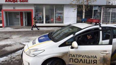 Photo of روسيا.. اعتقال مسلح طعن شخصين في كنيسة