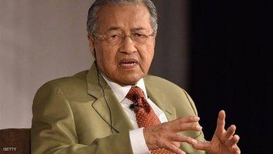 Photo of استقالة رئيس وزراء ماليزيا مهاتير محمد