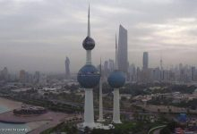 Photo of الكويت تلغي احتفالات العيد الوطني حتى إشعار آخر بسبب كورونا