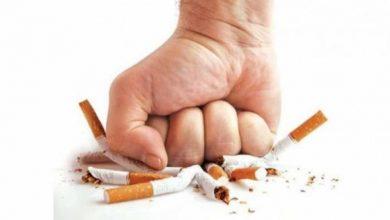 Photo of هكذا يبدأ التحول في جسدك بعد الإقلاع عن التدخين..
