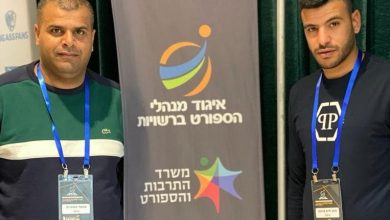 Photo of الطيبة تشارك في مؤتمر مدراء أقسام الرياضة في البلاد .(إيلات2020)