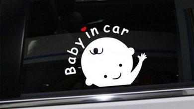 Photo of طريقة بسيطة لإزالة الملصقات من زجاج السيارة