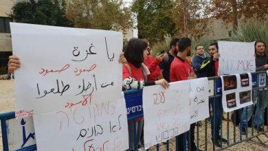 "Photo of الجبهة الطلابية في القدس: منح حركة ""ام-ترتسو"" نقاط اكاديميّة هو خط أحمر"