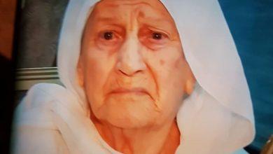 """Photo of البقاء لله- الحاجة خيرية محمد جمعة """"ام علي"""" في ذمة الله"""