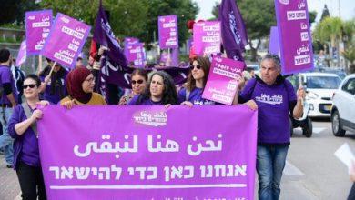 Photo of للمرة الثالثة في اقل من شهر: حراك نقف معًا ينظم مسيرة احتجاجية ضد الترانسفير