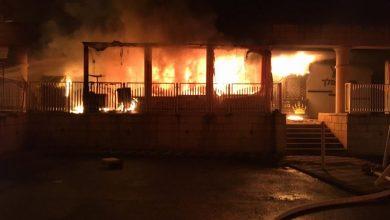 Photo of اندلاع حريق كبير بمخبز في مدينة نهاريا