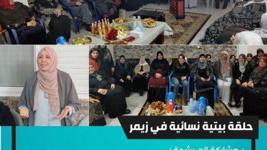 Photo of المشتركة: لقاءات نسائية وشبابية في البلدات والمدن العربية