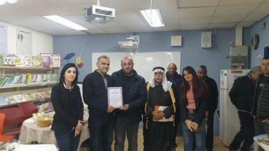 Photo of القيمية العرب من لواء حيفا والشمال في ضيافة مدرسة السلام الابتدائية في عرعرة النقب