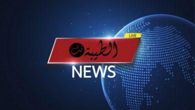 Photo of ابرز الاحداث هذا الاسبوع على الصعيد المحلي والعالمي