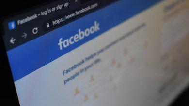 Photo of فيسبوك تقدم مكافأة مالية مقابل تسجيلات صوتية للمستخدمين