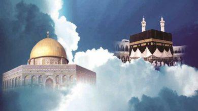 Photo of ذكرى الاسراء والمعراج ستكون يوم الأحد الموافق 22.3.2020