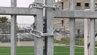 Photo of بلدية الطيرة إغلاق جميع الملاعب والأماكن الرياضيّة