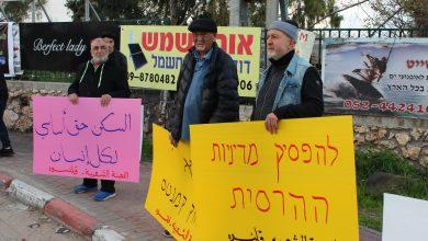 Photo of مظاهرة رفع شعارات ضد شبح الهدم في مدينة قلنسوة