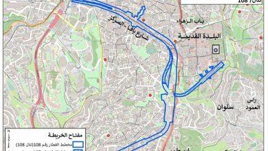 Photo of طرح مخطط لبناء نفق سكة حديد تحت الأرض في القدس يصل إلى تخوم الحرم الشريف
