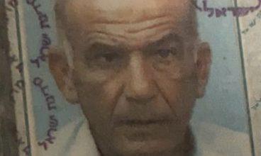 """Photo of البقاء لله -الحاج عبد الرحيم جمعة """"ابو محمد """" من الطيبة في ذمة الله"""