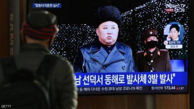 Photo of كوريا الشمالية تؤكد خلوها من كورونا.. وتحركات توحي بغير ذلك