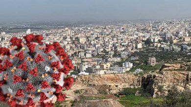Photo of الكورونا يضرب في مدينة الطيبة – ارتفاع عدد الاصابات في الطيبة الى 28 حالة