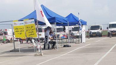 Photo of افتتاح نقطة الفحص للكورونا بالقرب من مدينة الطيرة