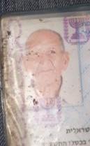 """Photo of الحاج سعيد عازم """"ابو العبد """" في ذمة الله"""
