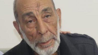 "Photo of البقاء لله -الحاج داوود عازم ""ابو مراد "" من الطيبة في ذمة الله"