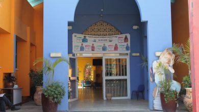 صورة بلدية الطيبة: مع عودة التعليم، غدا الأحد ستفتح المدارس الابتدائية في الطيبة أبوابها