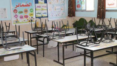 "Photo of لجنة اولياء امور الطلاب بالطيبة :"" المدارس غدًا ستكون مفتوحة ولكل ولي امر الحرية التامة في اتخاذ قرار"""