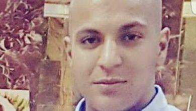 Photo of البقاء لله – الشاب يزن عبد الحميد جبالي من الطيبة في ذمة الله