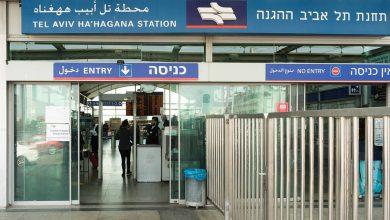 Photo of اسرائيل تقرر استئناف حركة القطارات بشكل منتظم في 8 يونيو