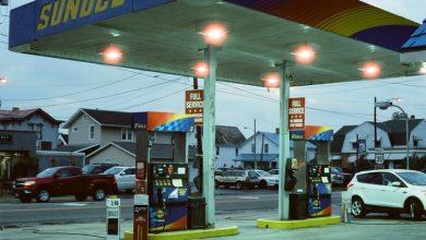 """Photo of قريباً: أرخص بنزين في العالم """"قد لا يكون الأرخص"""""""