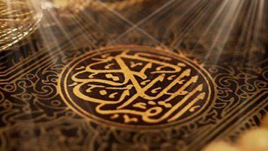 Photo of جاذبيّة القرآن
