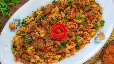 Photo of مكرونة بمكعبات اللحم والصلصة