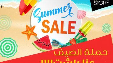 Photo of حملة الصيف بلشت في BIG STORE