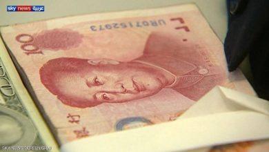 """Photo of الدولار يتراجع مع تصدر اليوان الصيني """"معاملات المخاطرة"""""""