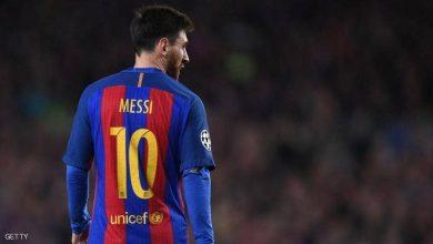 """Photo of """"قنبلة الليغا"""".. ميسي أنهى التفاوض ويستعد للرحيل عن برشلونة"""