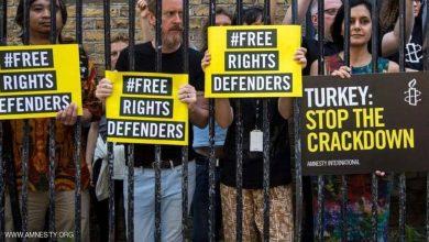 Photo of تركيا تتجاهل الانتقادات الدولية.. وتحاكم 11 حقوقيا