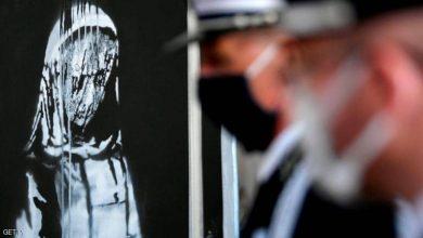 """Photo of عودة جدارية """"المرأة المحجبة"""" إلى فرنسا"""