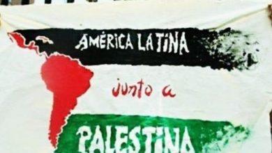 Photo of نداء من أميركا اللاتينية ضد الضم ودعوة لمعاقبة إسرائيل