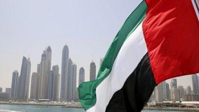 Photo of الإمارات تكشف أسماء الشركات الإسرائيلية التي تتعاون معها