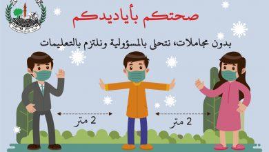 Photo of بلدية الطيبة: إذا لم نلتزم كلنا سندفع ثمن، التزام التعليمات واجب وطني